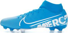 Бутсы мужские Nike, размер 8.5