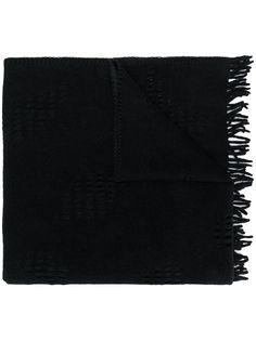 Yohji Yamamoto шарф с бахромой