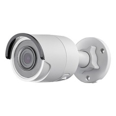 Видеокамера IP HIKVISION DS-2CD2043G0-I, 2.8 мм, белый