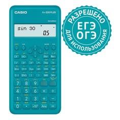 Калькулятор CASIO FX-220PLUS-2, 10+2-разрядный, синий
