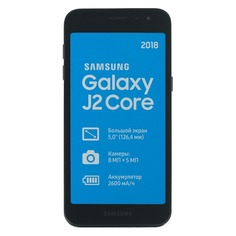 Смартфон SAMSUNG Galaxy J2 Core 8Gb, SM-J260, черный