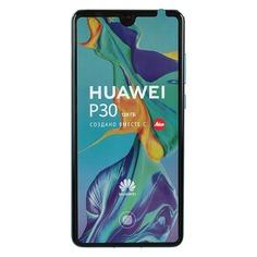 Смартфон HUAWEI P30 128Gb, аврора