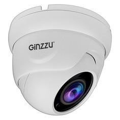 Камера видеонаблюдения GINZZU HAD-5033S, 3.6 мм, белый
