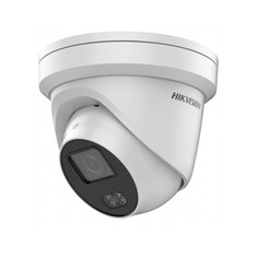 Видеокамера IP HIKVISION DS-2CD2347G1-L, 6 мм, белый