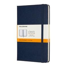Блокнот Moleskine CLASSIC Medium 115x180мм 240стр. линейка твердая обложка синий 6 шт./кор.