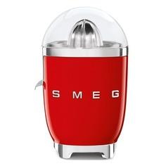 Соковыжималка SMEG CJF01RDEU, цитрусовая, красный