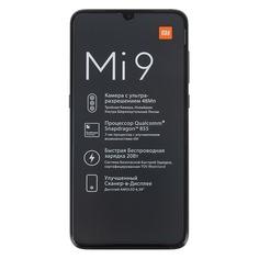Смартфон XIAOMI Mi 9 128Gb, черный