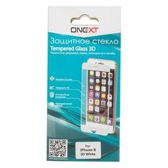 Защитное стекло для экрана ONEXT 3D для Apple iPhone 8, 1 шт, белый [41389/41158]