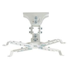 Кронштейн для проектора Kromax PROJECTOR-45 белый макс.12кг потолочный поворот и наклон