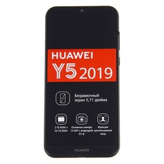 Смартфон HUAWEI Y5 (2019) 32Gb, черный