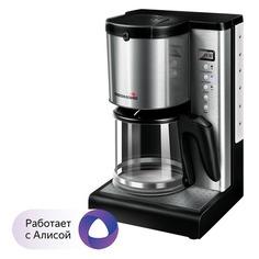 Кофеварка REDMOND RCM-M1509S, капельная, черный / серебристый