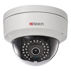 Видеокамера IP HIKVISION HiWatch DS-I122, 2.8 мм, белый