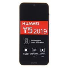Смартфон HUAWEI Y5 (2019) 32Gb, коричневый