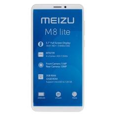 Смартфон MEIZU M8 lite 32Gb, M816H, белый