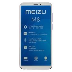 Смартфон MEIZU M8 64Gb, M813H, фиолетовый