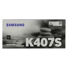 Картридж SAMSUNG CLT-K407S, черный [su132a]