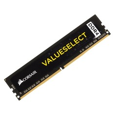 Модуль памяти CORSAIR Value Select CMV8GX4M1A2133C15 DDR4 - 8Гб 2133, DIMM, Ret