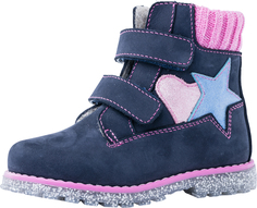 Ботинки Котофей, цвет: синий