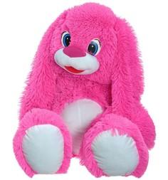 Мягкая игрушка СмолТойс Зайчонок 100 см