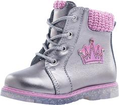 Ботинки Котофей, цвет: серебряный