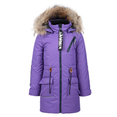 Куртка StellaS Kids, цвет: фиолетовый