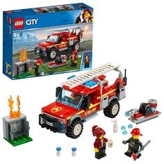 Конструктор LEGO City 60231 Грузовик начальника пожарной охраны