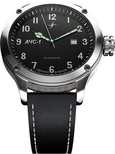 Мужские часы в коллекции АЧС-1 Мужские часы Молния 0010101-3.1-m