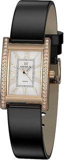 Золотые женские часы в коллекции Lady Женские часы Ника 0401.2.1.21 Nika