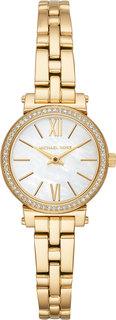 Женские часы в коллекции Sofie Женские часы Michael Kors MK3833