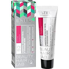 Сыворотка контроль здоровья волос Estel Professional Beauty Hair Lab 30 мл