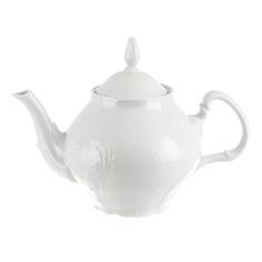 Кофейник Thun 1794 Bernadotte 1,2 л
