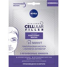 Маска для лица Nivea Hyaluron Cellular Filler тканевая 28 г