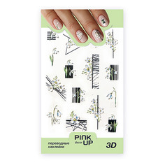 Наклейки для ногтей PINK UP DECOR 3D переводные тон 693