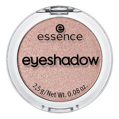 Тени для век ESSENCE EYESHADOW тон 09