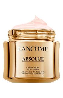 Восстанавливающий крем для лица с насыщенной текстурой Absolue Lancome