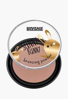 Пудра Luxvisage SUNNY BUNNY 10 г тон универсальный