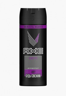 Дезодорант Axe Эксайт 150 мл