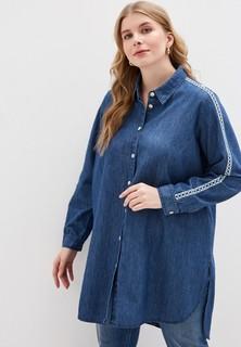 Рубашка джинсовая Berkline