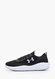 Кроссовки Under Armour UA W Charged Will