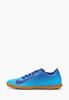 Бутсы зальные Nike NIKE BRAVATA II IC