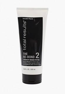 Кондиционер для волос Matrix RE-BOND