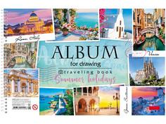 Альбом для рисования Hatber Travel А4 48 листов 48А4Всп