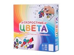 Настольная игра Стиль жизни Скоростные цвета картон УТ100027979