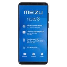 Смартфон MEIZU Note 8 64Gb, синий