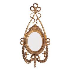 Зеркало в раме Wah luen handicraft 30x127