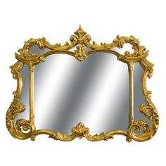 Зеркало в золотистой раме Tengzhou shengquan 129х100х6см