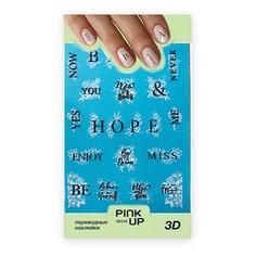 Наклейки для ногтей PINK UP DECOR 3D переводные тон 696