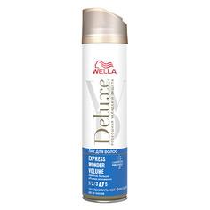 Лак для волос WELLA DELUXE EXPRESS WONDER VOLUME Экстрасильная фиксация 250 мл