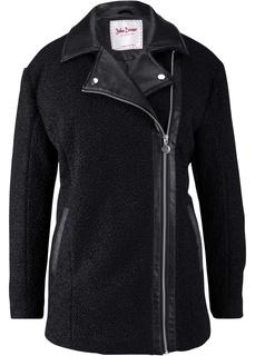 Все куртки Куртка зимняя Bonprix