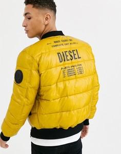Желтая дутая куртка с логотипом Diesel WON
